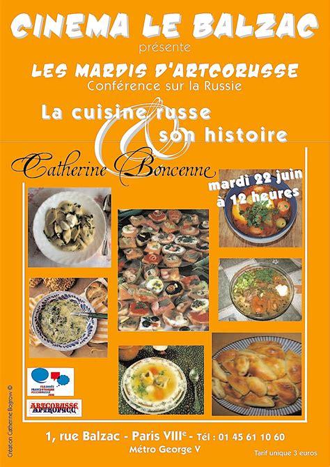 histoire de la cuisine et de la gastronomie fran軋ises histoire de la cuisine 28 images histoire de la