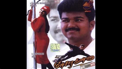 All Vijay Movies 1992 To 2012