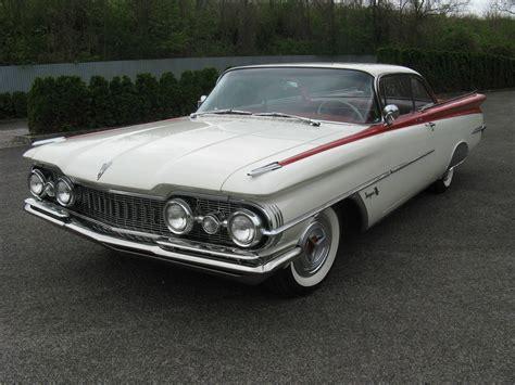 1959 Oldsmobile Super 88 2-door