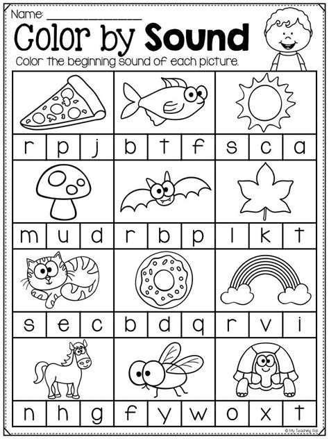 beginning sounds pack worksheets  gumball game