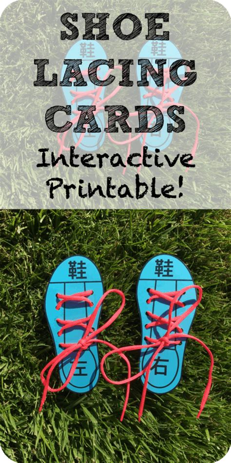 chinese activity  kids shoe lacing cards  printable