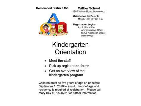kindergarten parent orientation wednesday homewood il patch 572 | 20160356e70b1906e44