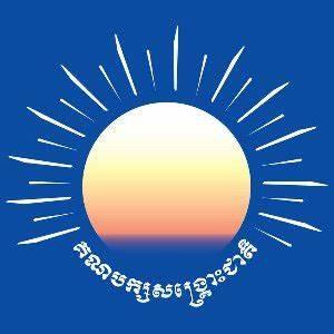 Cambodia National Rescue Party - Wikipedia