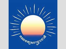 柬埔寨救国党 维基百科,自由的百科全书