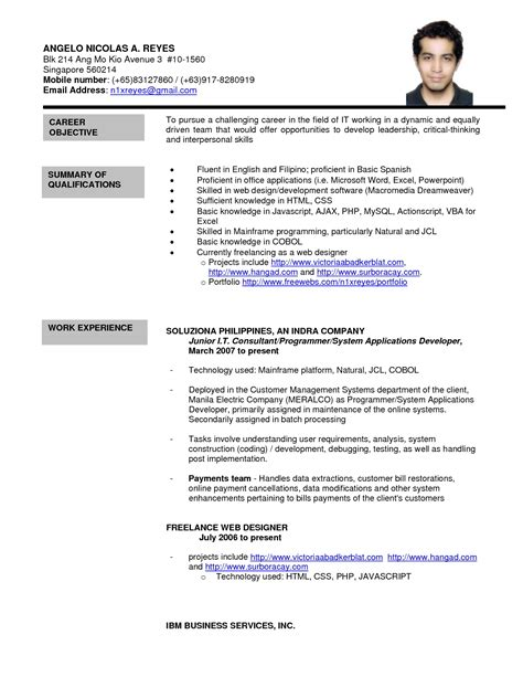 resume sle for fresh graduate with character references