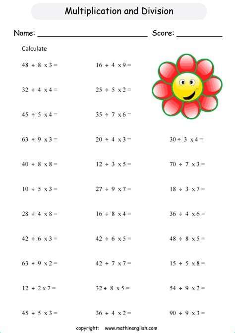 operators divide  multiply printable grade  math