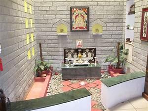 Prayer Room Design Ideas for home Read More: http