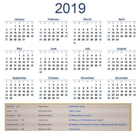 public holidays  pakistan  monthly calendar