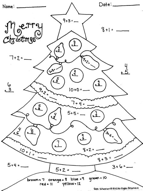 18 Best Images Of First Grade Christmas Worksheets First