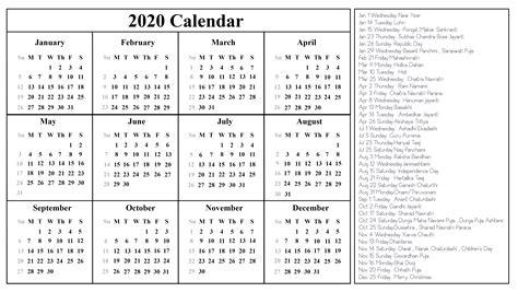 printable indian calendar excel
