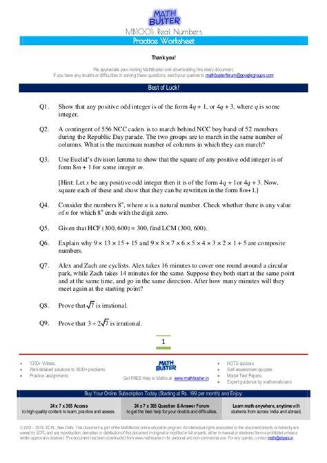 math buster practice worksheet cbse class 10 chapter 1