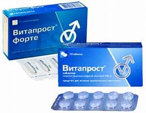Какие таблетки хорошо лечат простатит