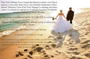 exemple de voeux de mariage texte remerciement de mariage exemples pour carte et design bild
