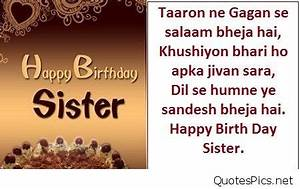 Best happy birthday wishes, cards, gif for sister brother