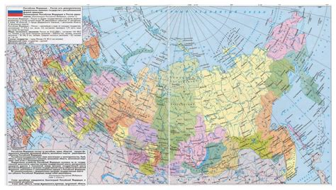 large detailed political  administrative map  russia