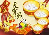 元宵節普天同慶 花燈猜謎中華文化之智慧 | 台灣大紀元