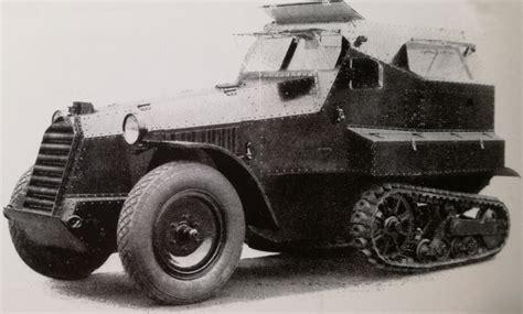 Citroën P 20 C (projekt obrneného transportéra) : France (FRA)