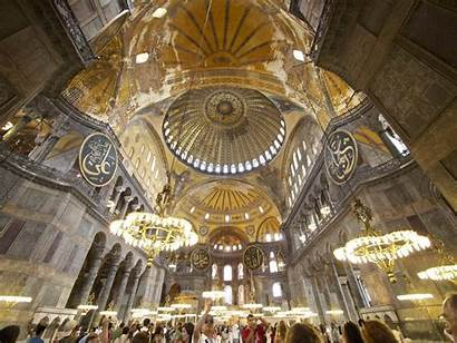 Hagia Sophia Istanbul Inside Dome Turkey Amazing