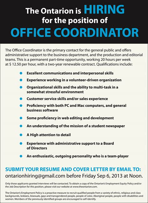 office coordinator posting 2013 the ontarion