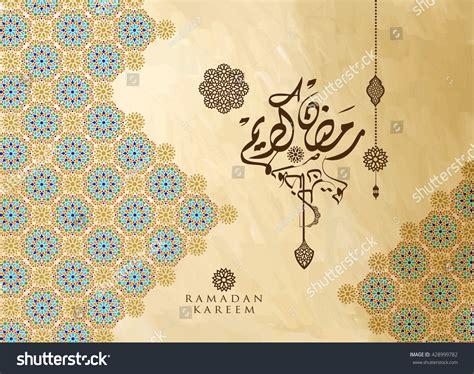 ramadan kareem greeting background islamic vector stock
