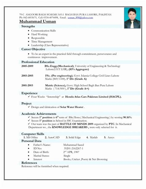 resume format civil engineer professional template