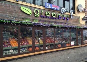 greenbay opens  broadway store  focus  beauty