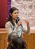 Erica Yuen - Wikipedia, the free encyclopedia