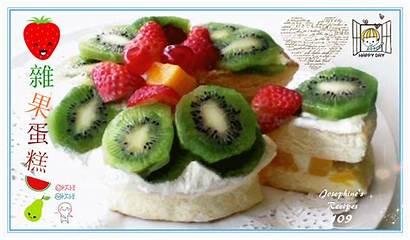 Fruit Cake Mixed Easy Recipe Josephine Recipes