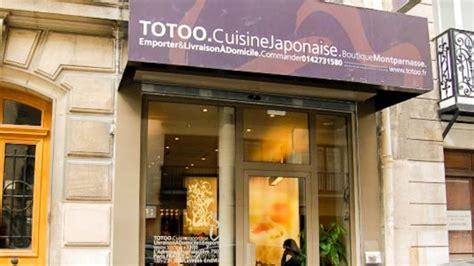 restaurant totoo cuisine japonaise à 75015