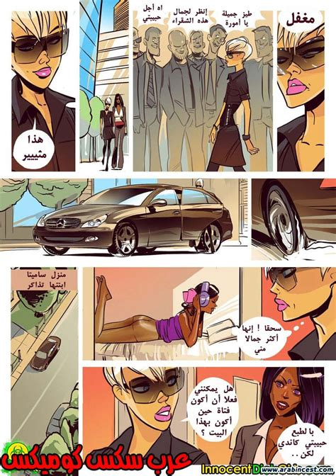 قصص سكس مصورة تومى يشبه كاندى محارم عربي