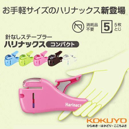 knockdown kitchen cabinets maejimu rakuten global market the wooden aid kit 3591