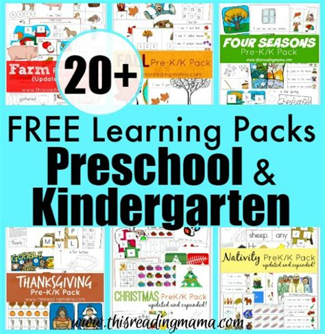 20 free learning packs for preschool and kindergarten 686 | More than 20 FREE Learning Packs for Preschool Kindergarten smaller This Reading Mama