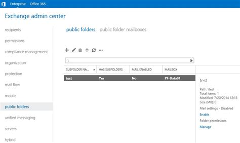 migrate folders from exchange 2010 to modern