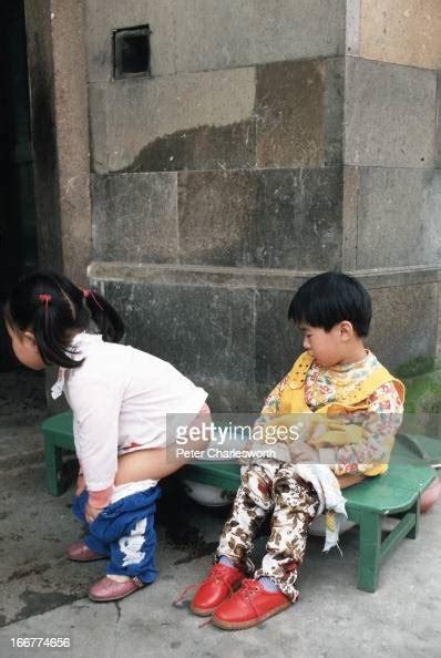 potty time   small town kindergarten  jiangsu