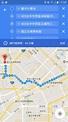 期待已久! Google 地圖手機 App 支援多點路線規劃