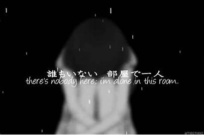 Miku Animated Hatsune Anime Sad Lonely Alone