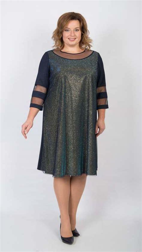 Купить женские платья цены на платья в интернетмагазине KUPIVIP в Москве