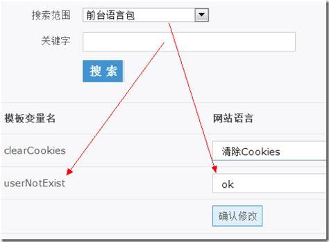总结在hdwiki上遇到的问题及解决方案-源码库|专注为中国站长提供免费商业网站源码下载!