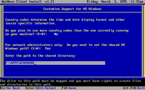 the wikitext you entered doesn t contain a valid license template integrating the netware dos requester vlms with windows