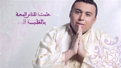 Lmatal L3ali ( Lyrics Video)|( زكرياء