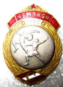 """Official facebook page of fc spartak moscow. ЧЕМПИОН ЦС ДСО """"СПАРТАК"""" 1955"""