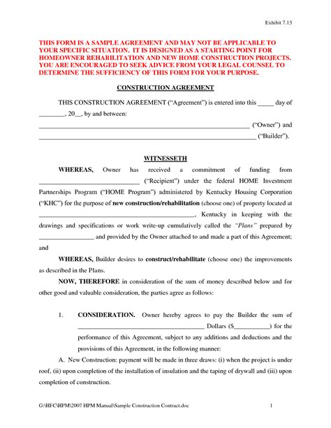 contract forms  printable documents