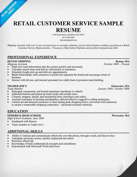 Customer Service Resumes Sles by Retail Customer Service Resume Sle Resumecompanion