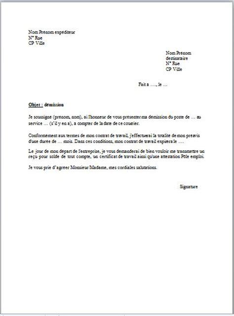 exemple d une lettre de demission simple