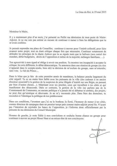 demission secretaire du ce demission secretaire du ce 28 images modele lettre de demission gratuit lettre de d 233