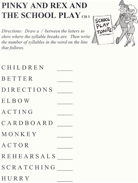 pinky and rex and the play school worksheets learning