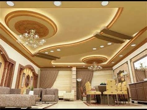 false ceiling designs  living room  bedrooms pop