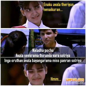 actor jeeva comedy santhanam comedy when jeeva says about samantha whykol tamil