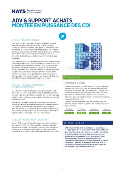 etude de remuneration hays 2017