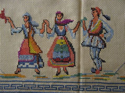 81 X 61 Linen Gorgeous Cross Stitch Embroidered Greek